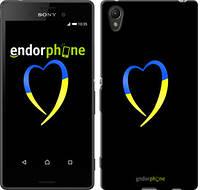 """Чехол на Sony Xperia Z3+ Dual E6533 Жёлто-голубое сердце """"885c-165-2448"""""""