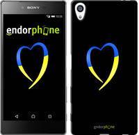 "Чехол на Sony Xperia Z5 Premium Жёлто-голубое сердце ""885c-345-2448"""