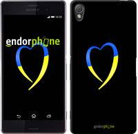 """Чехол на Sony Xperia Z3 dual D6633 Жёлто-голубое сердце """"885c-59-2448"""""""