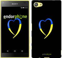 """Чехол на Sony Xperia Z5 Compact E5823 Жёлто-голубое сердце """"885c-322-2448"""""""