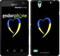 "Чехол на Sony Xperia C4 Жёлто-голубое сердце ""885c-295-2448"""