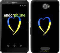 """Чехол на Sony Xperia E4 Dual Жёлто-голубое сердце """"885c-87-2448"""""""