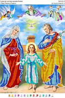 """Схема для вишивання бісером """"Образ святої родини""""."""