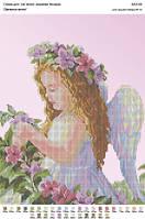 """Схема для вышивания бисером """"Девочка-ангел""""."""