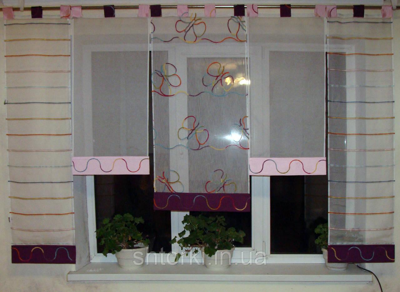 Занавески 5шт Бабочки сирень и розовые на петлях