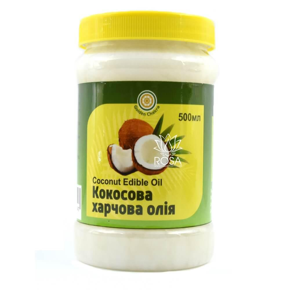 Кокосовое масло (Coconut Oil, Golden Chakra) 500 грамм