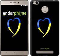 "Чехол на Xiaomi Redmi 3s Жёлто-голубое сердце ""885c-357-2448"""