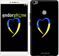"Чехол на Xiaomi Mi Max Жёлто-голубое сердце ""885c-275-2448"""