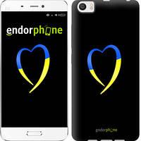 "Чехол на Xiaomi Mi5 Жёлто-голубое сердце ""885c-180-2448"""