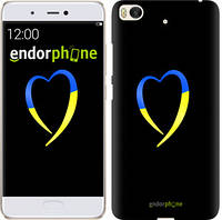 "Чехол на Xiaomi Mi 5s Жёлто-голубое сердце ""885c-395-2448"""
