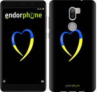 "Чехол на Xiaomi Mi 5s Plus Жёлто-голубое сердце ""885c-396-2448"""