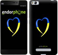 """Чехол на Xiaomi Mi4i Жёлто-голубое сердце """"885c-177-2448"""""""
