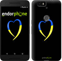 "Чехол на Huawei Nexus 6P Жёлто-голубое сердце ""885c-148-2448"""
