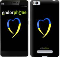 """Чехол на Xiaomi Mi4c Жёлто-голубое сердце """"885c-178-2448"""""""