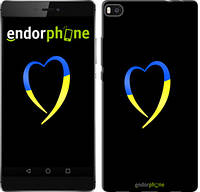 "Чехол на Huawei Ascend P8 Жёлто-голубое сердце ""885u-123-2448"""
