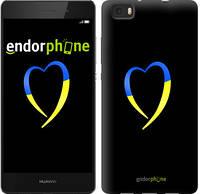 "Чехол на Huawei Ascend P8 Lite Жёлто-голубое сердце ""885c-126-2448"""