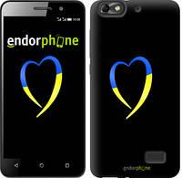 """Чехол на Huawei Honor 4C Жёлто-голубое сердце """"885u-183-2448"""""""