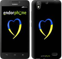"""Чехол на Huawei Ascend G630 Жёлто-голубое сердце """"885u-137-2448"""""""