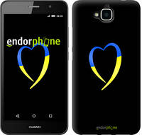 "Чехол на Huawei Y6 Pro Жёлто-голубое сердце ""885u-355-2448"""