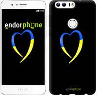 "Чехол на Huawei Honor 8 Жёлто-голубое сердце ""885c-351-2448"""