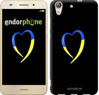"Чехол на Huawei Y6 II Жёлто-голубое сердце ""885c-338-2448"""