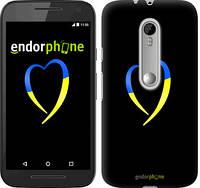 """Чехол на Motorola Moto G3 Жёлто-голубое сердце """"885c-318-2448"""""""