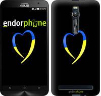 "Чехол на Asus Zenfone 2 ZE551ML Жёлто-голубое сердце ""885c-122-2448"""