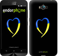 "Чехол на Asus ZenFone Max ZC550KL Жёлто-голубое сердце ""885c-271-2448"""