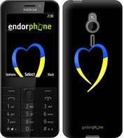 "Чехол на Nokia 230 Жёлто-голубое сердце ""885u-339-2448"""