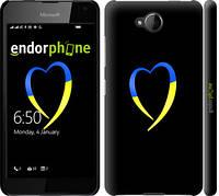 """Чехол на Nokia Lumia 650 Жёлто-голубое сердце """"885c-393-2448"""""""