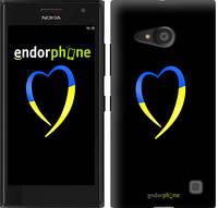 """Чехол на Nokia Lumia 730 Жёлто-голубое сердце """"885c-204-2448"""""""