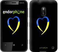"""Чехол на Nokia Lumia 620 Жёлто-голубое сердце """"885u-249-2448"""""""