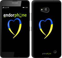 "Чехол на Microsoft Lumia 640 Жёлто-голубое сердце ""885c-273-2448"""
