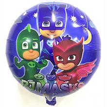 Фольгированный воздушный шар герои в масках 45 см.