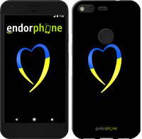 """Чехол на Google Pixel Жёлто-голубое сердце """"885c-400-2448"""""""