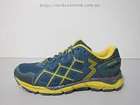 Кроссовки женские  361° Women's  Degrees Ortega Trail Running Shoes  (оригинал)