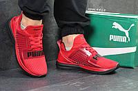Кроссовки Puma Ignite Limitless красные,плотная сетка