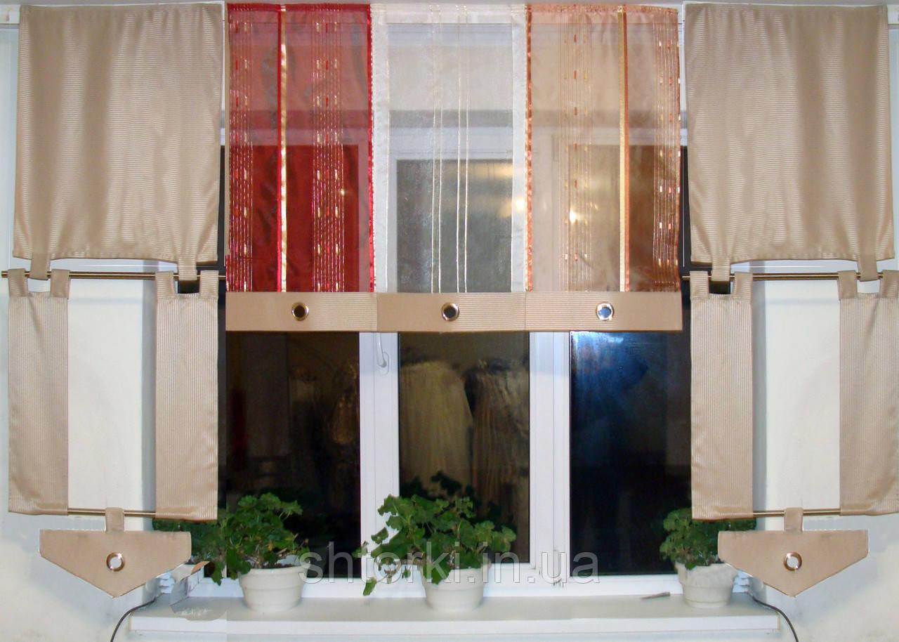 Панельные шторы Полоски беж с золотом