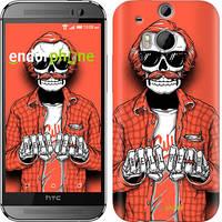 """Чехол на HTC One M8 dual sim Скелет в очках """"4192c-55-2448"""""""