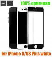 Защитное стекло Hoco Cool Zenith series 3D High for iPhone 6/6S Plus white