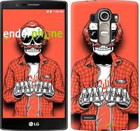 """Чехол на LG G4 H815 Скелет в очках """"4192u-118-2448"""""""