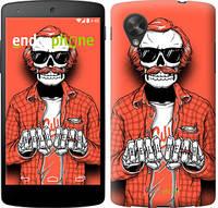 """Чехол на LG Nexus 5 Скелет в очках """"4192c-57-2448"""""""