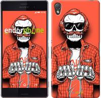 """Чехол на Sony Xperia Z3 dual D6633 Скелет в очках """"4192c-59-2448"""""""