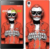 """Чехол на Sony Xperia Z5 Premium Скелет в очках """"4192c-345-2448"""""""