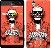 "Чехол на Sony Xperia C4 Скелет в очках ""4192c-295-2448"""