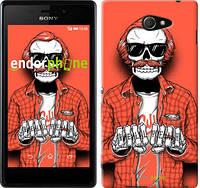 """Чехол на Sony Xperia M2 dual D2302 Скелет в очках """"4192c-61-2448"""""""