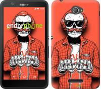 """Чехол на Sony Xperia E4 Dual Скелет в очках """"4192c-87-2448"""""""