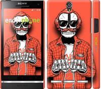 """Чехол на Sony Xperia S LT26i Скелет в очках """"4192c-86-2448"""""""