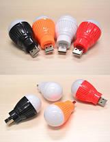 Лампа USB LED mini , фото 3