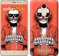 "Чехол на Xiaomi Redmi Note 3 Скелет в очках ""4192c-95-2448"""